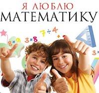 maketest.ru